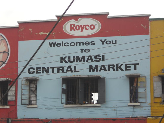 Kumasi, Гана: Kejetia Market: entrance sign