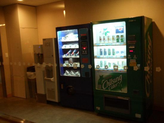 Ibis Suwon Ambassador : VENDING MACHINES AT EACH FLOOR