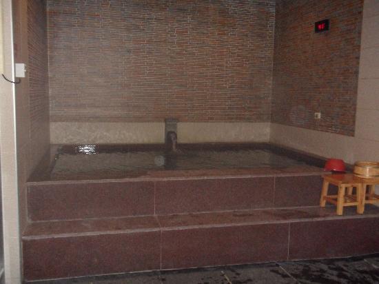 Ibis Suwon Ambassador : HOT BATH