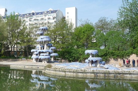 Nanguan Park