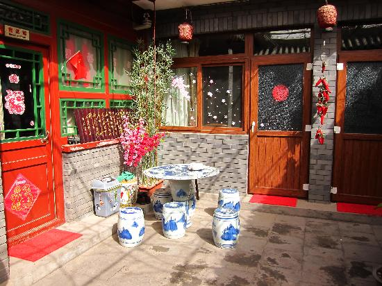 Courtyard View Hotel (Emperors Guards Station HouHai): Courtyard