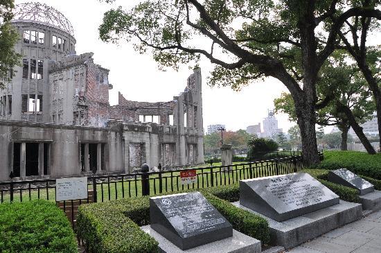 Hiroshima, Japan: Cupola