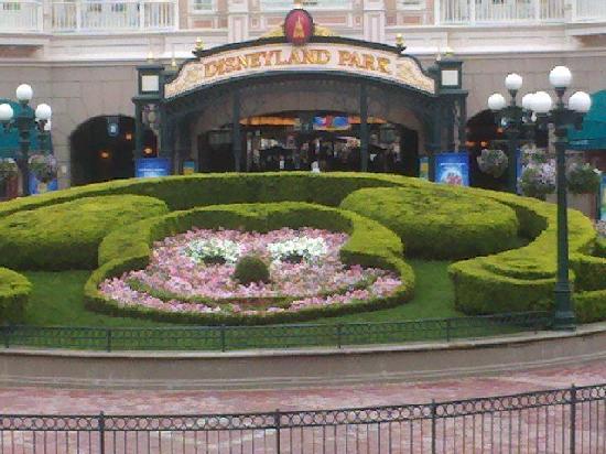 Park Disneyland: Disneyland