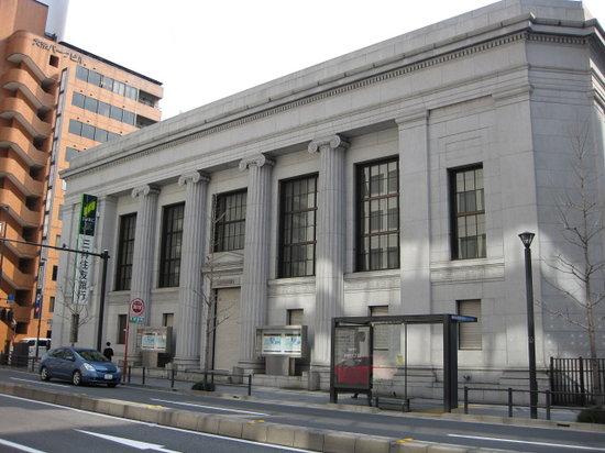 Sumitomo Mitusi Bank Yokohama Branchi