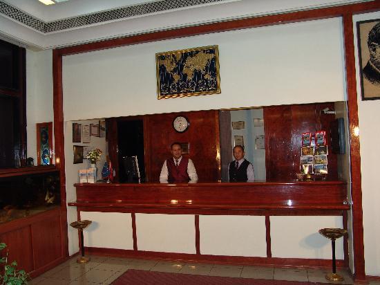Rihtim Otel: reception