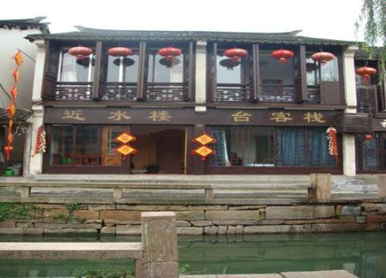 Jinshuiloutai Hostel: getlstd_property_photo