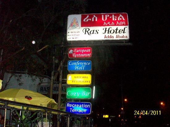 Ras Hotel: View from street