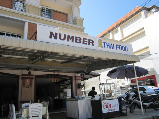 Number 1 Restaurant: front entrance