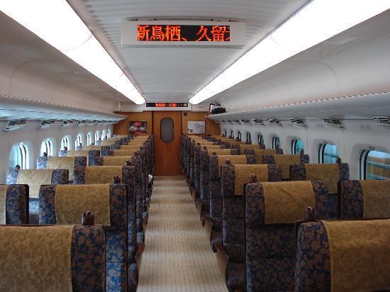 Kyushu-Okinawa, Japon : 車内はこんな感じです