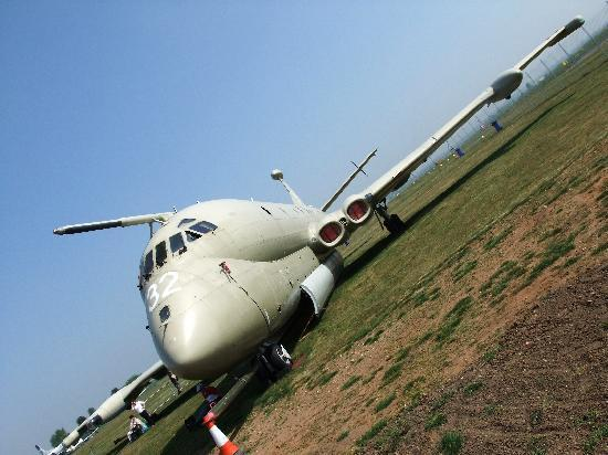 Airbase - The Home of Classic Flight: Nimrod