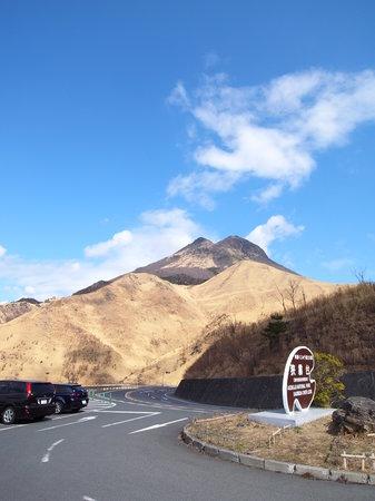Sagiridai Observatory