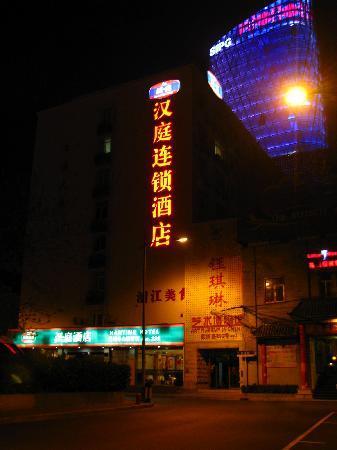 Hanting Express Shanghai The Bund Waibaidu Bridge: Outside of Hotel