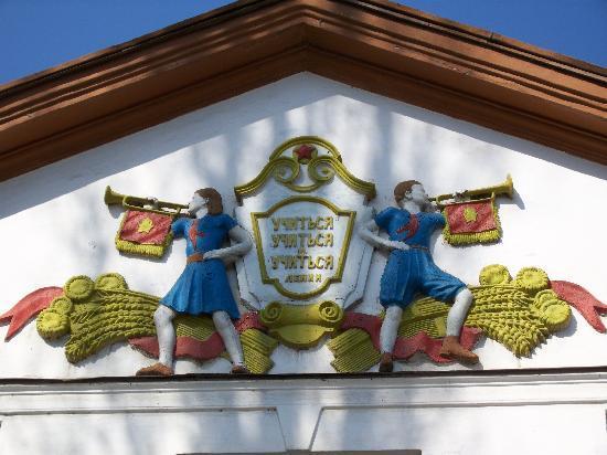 Balti - ancienne école russe