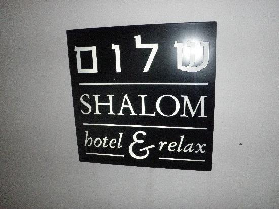 Shalom Hotel & Relax Tel Aviv - an Atlas Boutique Hotel: Logo