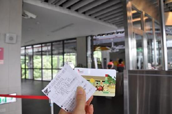 Maokong Gondola: 猫空ゴンドラ乗り場と悠遊カード