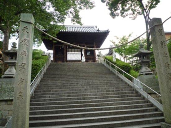 Kurashiki, Japan: 米寿坂