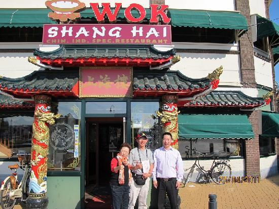 Grand front view of Shanghai Wok