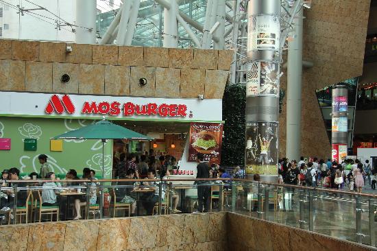MOS Burger : MOS Entrance - Langham Palace