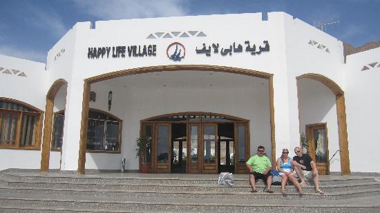 Happy Life Village: main entrance