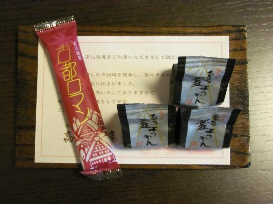 Takayama Ouan: The Japanese sweets left out each day