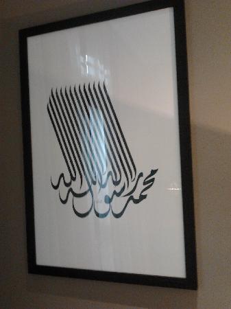 Shaza Al Madina : Painting