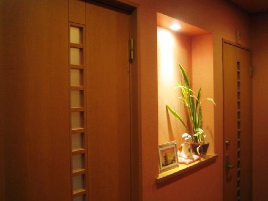 Ryokan Shimizu: hallway