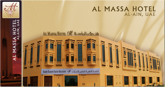 Photo of Al Massa Hotel Mecca