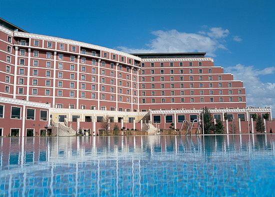 Photo of Korel Thermal Resort Clinic & Spa Afyon