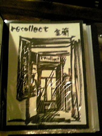 Recollect : お店のイラスト