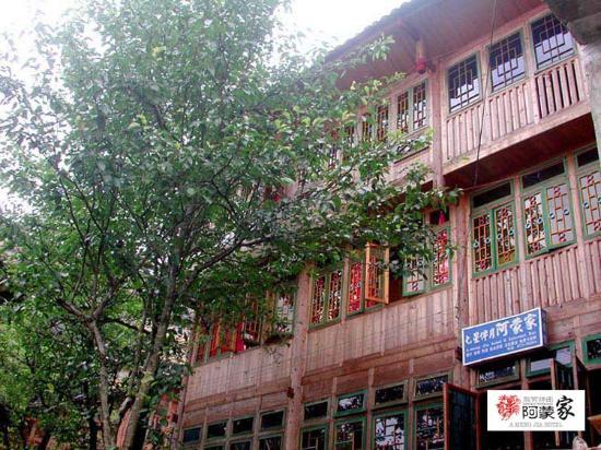 Longji Ameng Inn: getlstd_property_photo