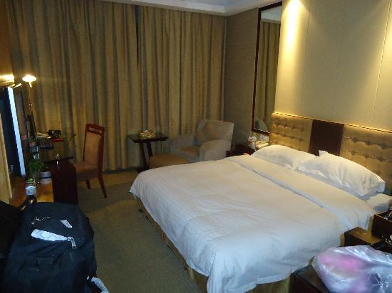 Ramada Plaza Yiwu: Room Image