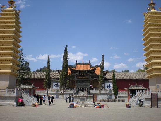 Guandu Ancient Town