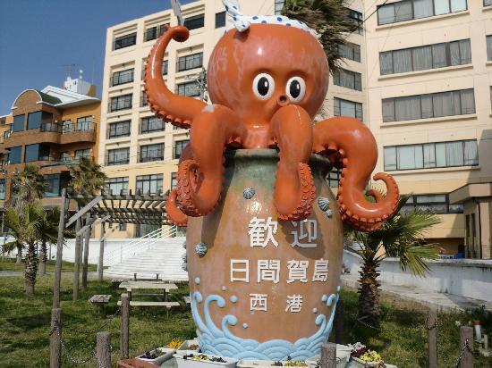 Himakajima: 蛸のモニュメント