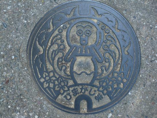 Himakajima: 蛸のマンホール