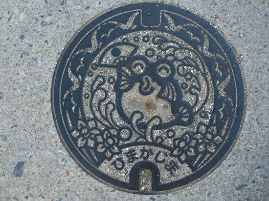 Himakajima: 河豚のマンホール