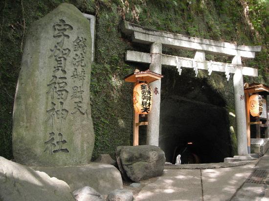 Ugafuku Shrine ( Goddess of Money Washing): 入口はコチラ