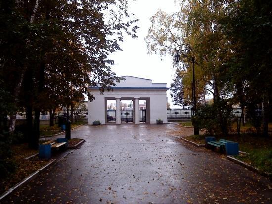 фото александровский сад киров