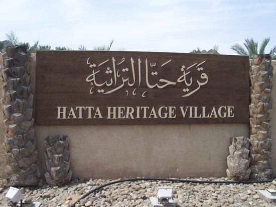 Hatta Heritage Village: entrance