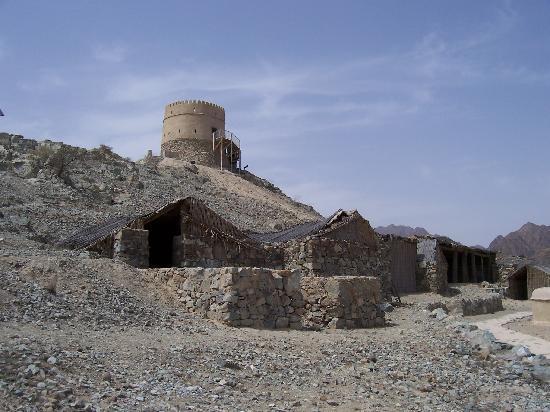 Hatta Heritage Village: village