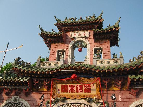 Hoi An, Vietnam: Chinese Temple