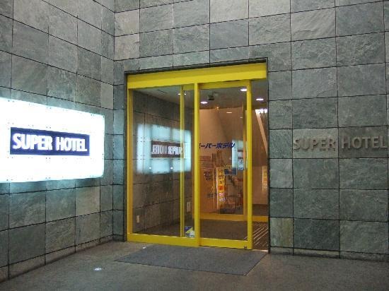 Super Hotel Takamatsu Tamachi : フロントは2階