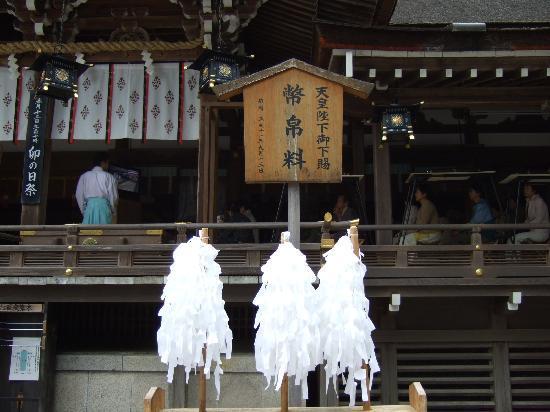 Sakurai, Ιαπωνία: どの天皇さんかわかりません