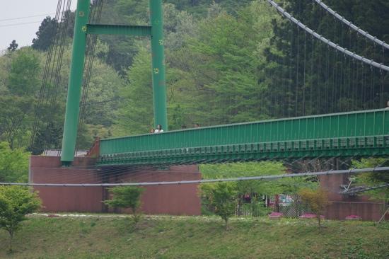 Nasushiobara, Japón: 吊り橋
