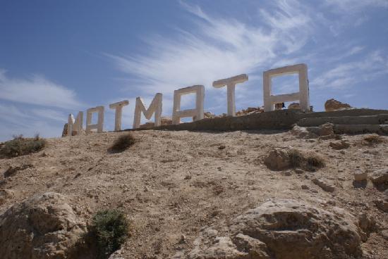Matmata, Tunisia: Am Ortseingang