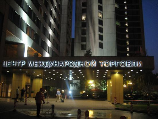 Crowne Plaza Moscow World Trade Centre: Outside at night