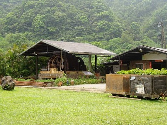 Taiwan Coal Mine museum: 炭鉱博物館/本館