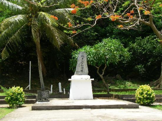 Marianas Trekking: visited the monument in remembrance of Okinawans' sacrifice