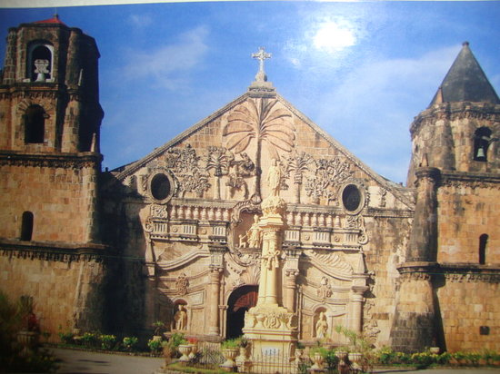 Filipinas: miagao church