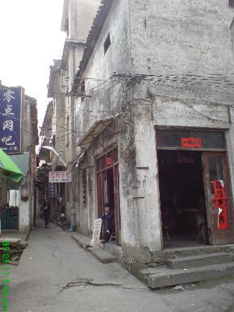 Huangshan Tangmo Scenic Spot: Tangmou house