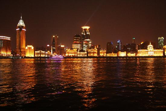 Jing'an Shimen Second Road Express Hotel : Shanghai Bund from the other side